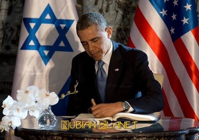 US Israel memorandum of understanding billion dollar reparations